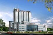 渑池县人民医院