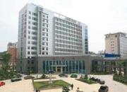 修水县中医院