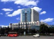 眉山人民医院