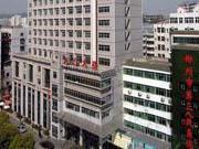 郴州市第三人民医院