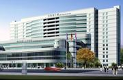 银川市第一人民医院