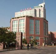 厦门市中医院