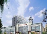 江西省安义县人民医院