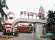 中国人民解放军第425医院