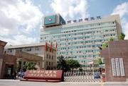 陕西省肿瘤医院
