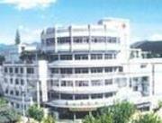丽水市中医院