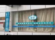 黄州区西湖社区卫生服务中心二机卫生服务站