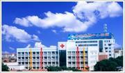 滨州市结核病医院