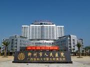 广西医科大学第五附属医院