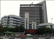 重庆市第六人民医院