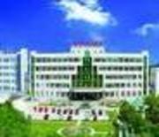 黑龙江省农垦红兴隆管理局中心医院