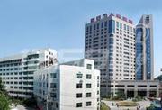 临安市人民医院