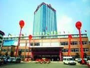 河南理工大学第一附属医院