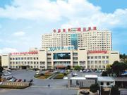 绍兴市中心医院