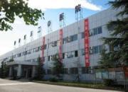 中国人民解放军第520医院