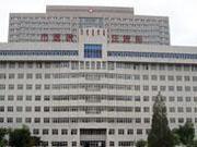 赤峰市医院