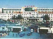 北京市房山区良乡医院
