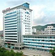 张家界市人民医院