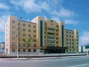 辽阳市传染病医院