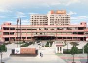 金华文荣医院