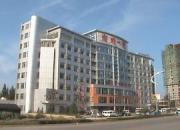 宿州市第一人民医院