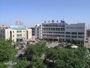 武威市凉州医院
