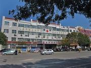 齐河县妇幼保健院