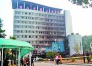 黄石市第二医院