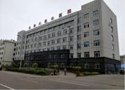 桦川县中医医院
