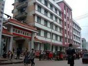 祁东县中医院