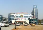 山东鲁南眼科医院