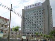 晋中市中医院