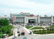 哈尔滨医科大学附属第五医院