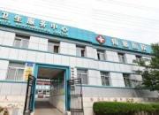 榆林市痔瘘医院