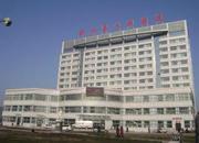 肇州县人民医院