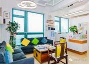 上海圣蕊慈门诊部