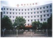 樟树市中医院