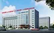 阜阳第九人民医院