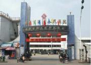 海南省西部中心医院
