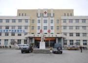 通化市中心医院
