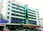 镇巴县人民医院