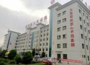甘肃省张掖市甘州区人民医院