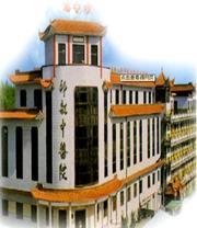 郧县中医院