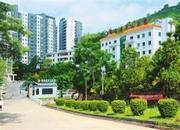 海南省平山医院