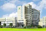 慈溪市妇幼保健院
