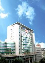 凉山彝族自治州第一人民医院