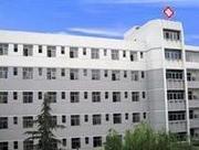 中江县中医院