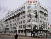牡丹江市第一人民医院