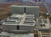 新疆医科大学第一附属医院昌吉分院