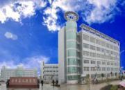 余干县人民医院